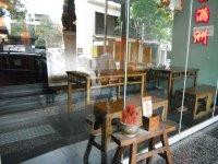 Urządzanie wnętrza restauracji
