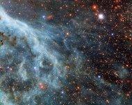 chmura kosmiczna